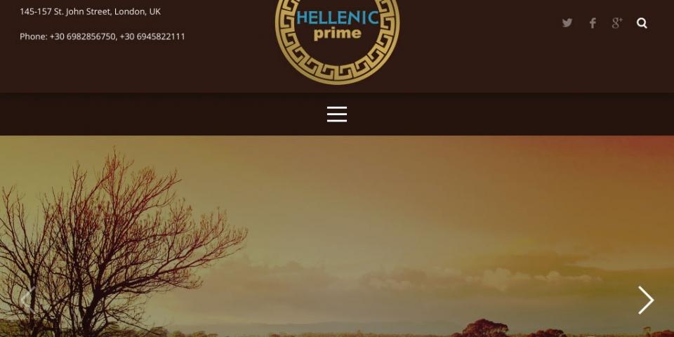 Hellenic Prime