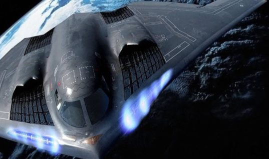 B-2 Bomber: Electrogravitics And Antigravity Technology