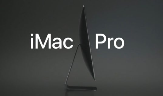 iMac Pro UAE release date, news and features