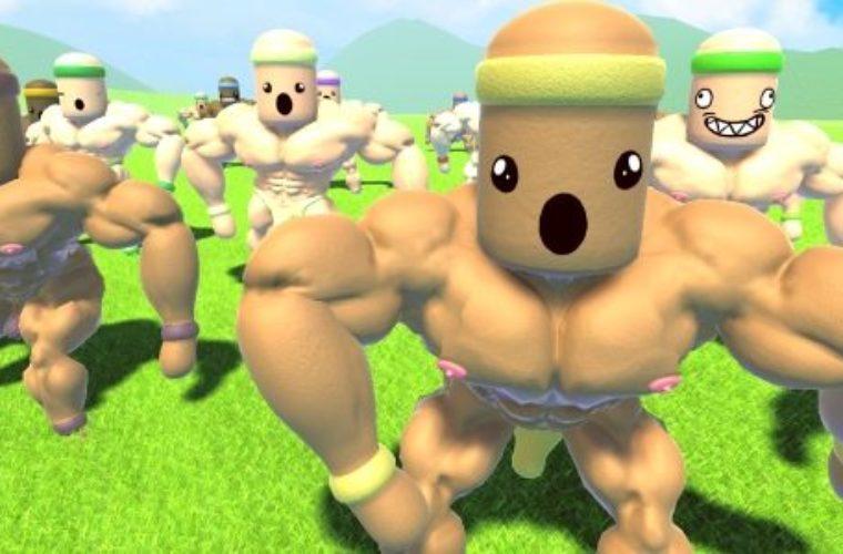 Mount Your Friends 3D Announced