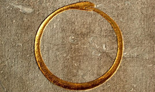 Ouroboros — An Ancient Symbol that Survived Through Millennia