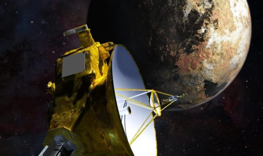NASA Pluto Probe May Carry Crowdsourced Message to Aliens