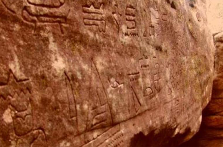 5,000-Year-Old Egyptian Hieroglyphs Found In Australia Prove History Is Wrong