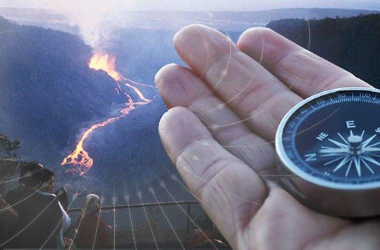 Hawaii's Kilauea Volcano Causes Magnetic Field Distortion