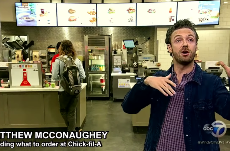 Ross Marquand Performs Impressions of Very Famous People Doing Very Mundane Things