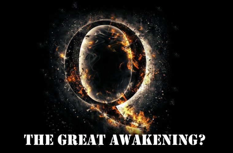 Q Is Not The Answer; Q Is The Question