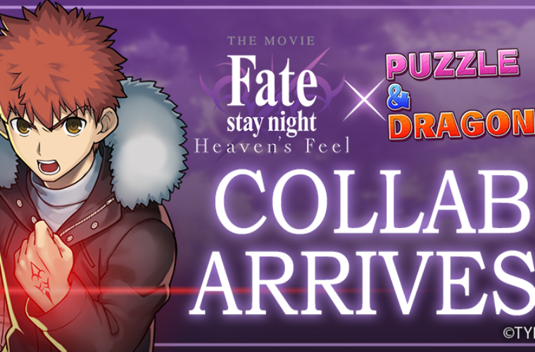 Puzzle and Dragons: Three characters from the Fate collab you need to try