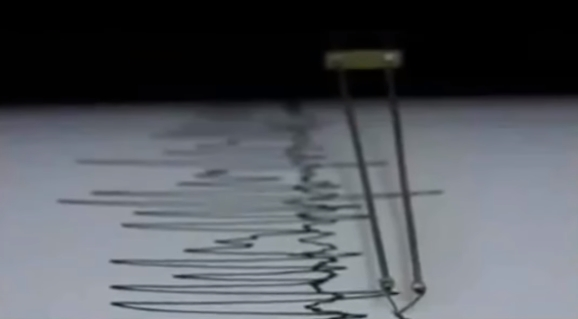 The hidden Illuminati device capable of natural disasters 37