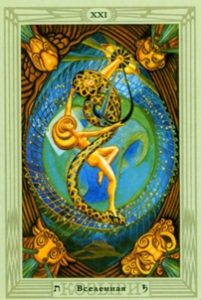 The book of Thoth and the great Arcana of Tarot 39