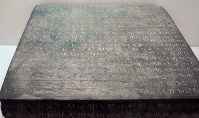 DeepScribe Artificial Intelligence taught to translate ancient cuneiform texts 39