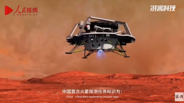 China announces the name of its mission to Mars and builds a giant antenna to contact its probe 53
