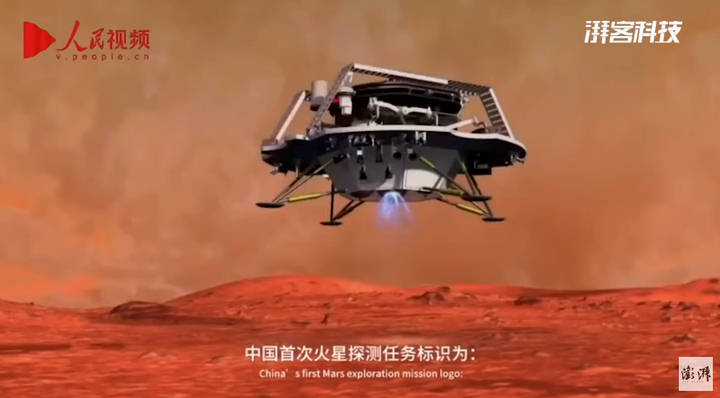 China announces the name of its mission to Mars and builds a giant antenna to contact its probe 33
