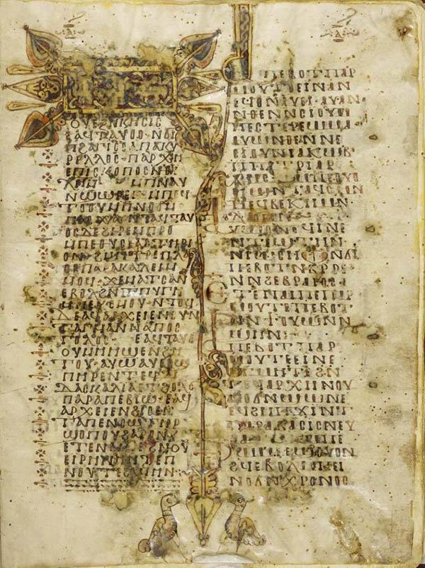 Vatican Sacred Secrets: The Manuscript Revealing Our Supernatural Powers 32