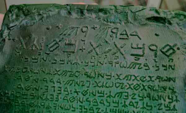 The Mystery of the Emerald Tablet Hides the Secrets of the Universe? 42