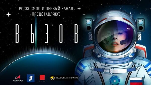 Russia is looking for an actress to shoot a movie in space 34