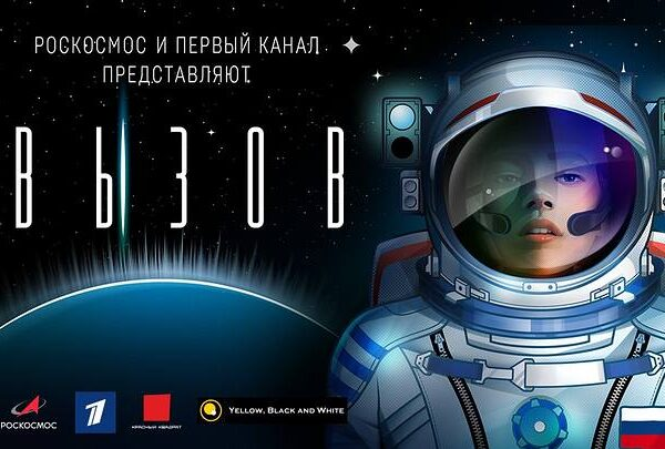 Russia is looking for an actress to shoot a movie in space 38