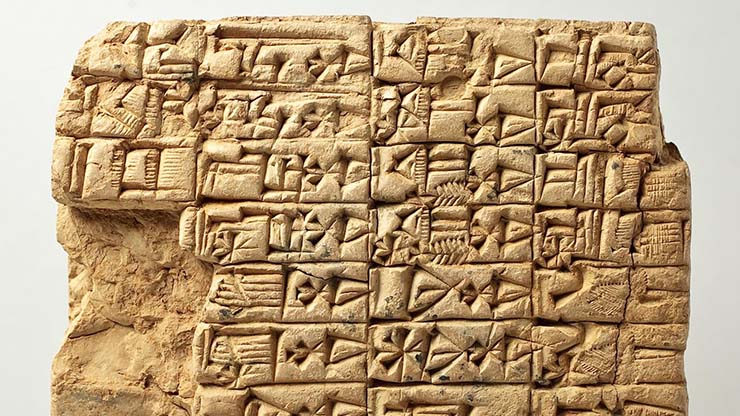 Ancient Sumerian records.